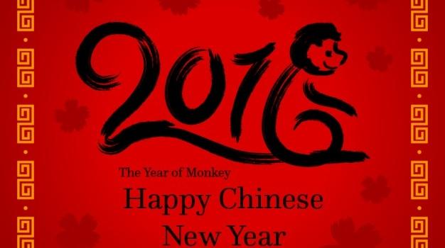ACT Suriname feliciteert de Surinaamse gemeenschap met het Chinees Nieuwjaar